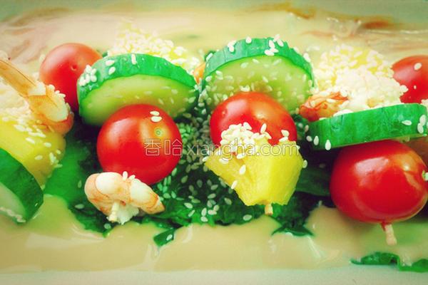 蔬果鲜虾沙律的做法