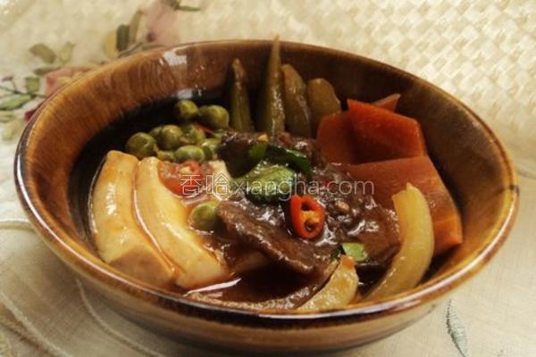 牛肉豆腐蔬菜煲的做法