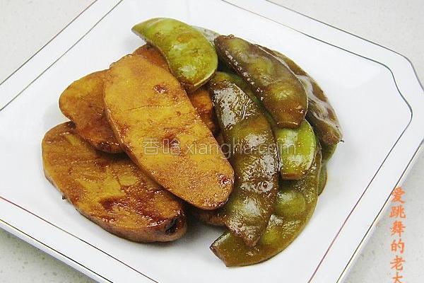 香沙芋烧扁豆的做法