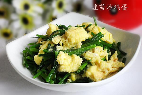 韭苔炒鸡蛋的做法