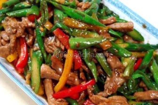 杭椒芦笋炒牛柳的做法