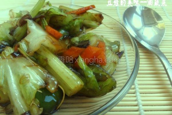 油咸菜的做法