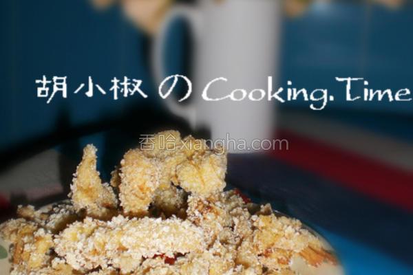 香酥蘑菇柳的做法