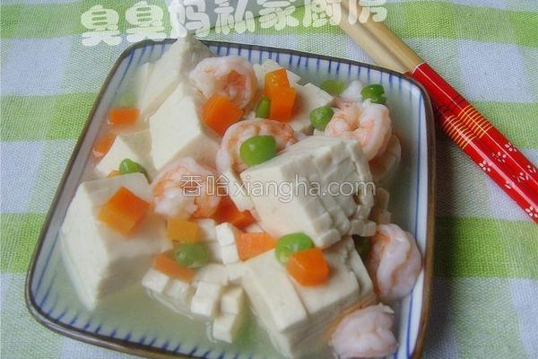虾仁北豆腐的做法