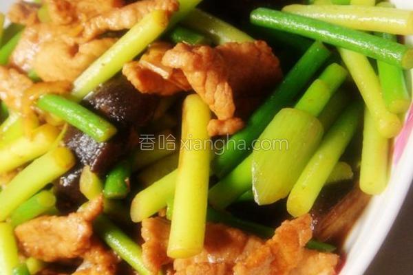 蒜苔香菇炒肉的做法