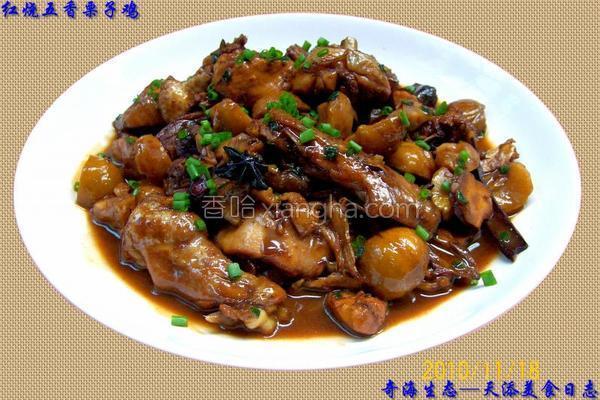 红烧五香栗子鸡的做法