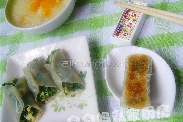 韭菜锅贴的做法