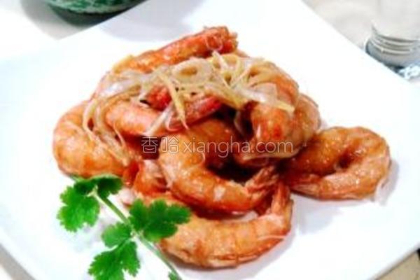 炸烹大虾的做法