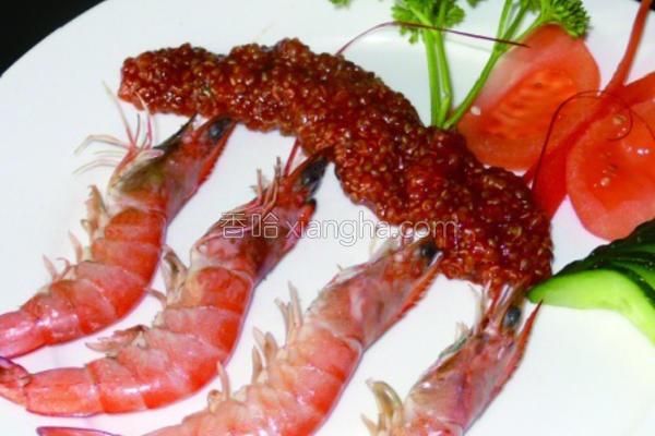 藜麦素鱼籽对虾的做法