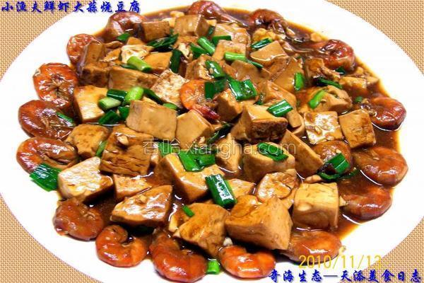 鲜虾大蒜烧豆腐的做法
