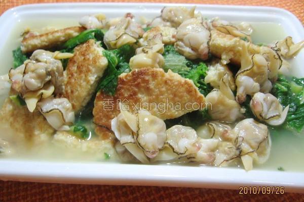小白菜豆饼白蛤汤的做法
