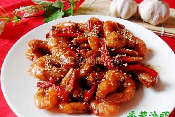 香辣沙虾的做法