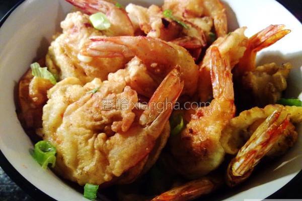 葱花炸虾的做法