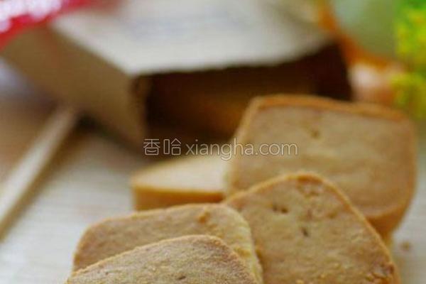 柠香椰蓉小酥饼的做法