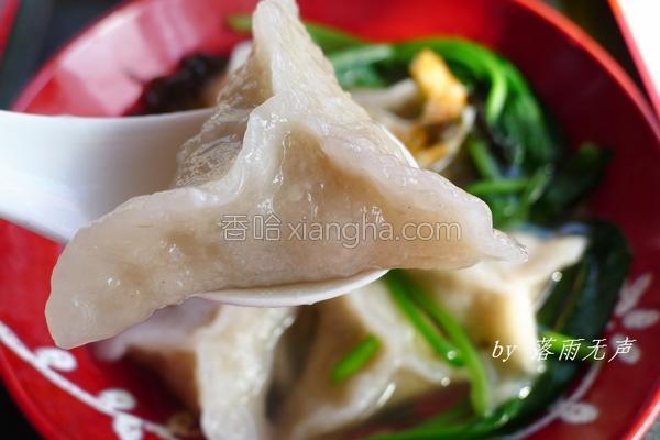自制芋饺的做法