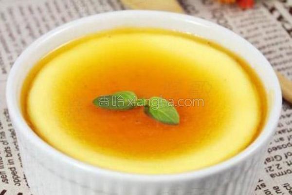 橙香焦糖牛奶炖蛋的做法