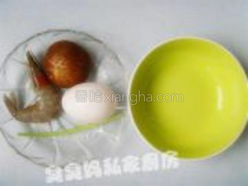 材料:鲜虾、香菇、鸡蛋一枚、香葱叶、香油