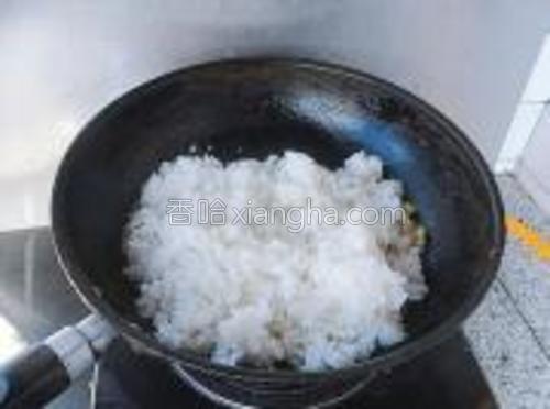 放入米饭。