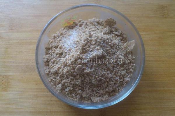 芝麻盐的做法