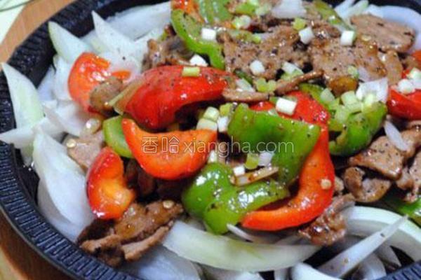 黑胡椒铁板牛肉的做法