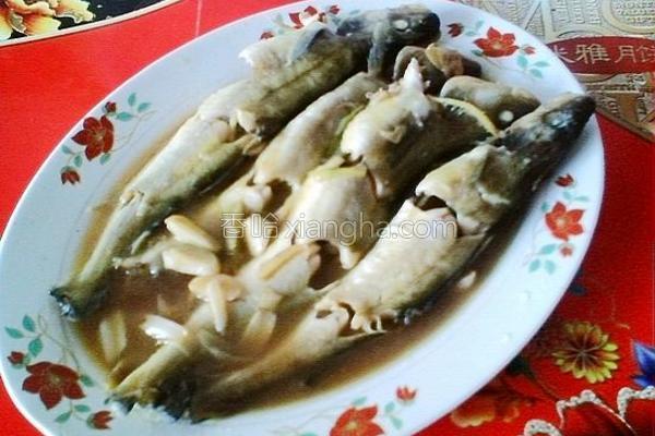 清炖海皇鱼