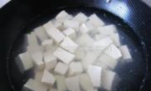豆腐切块加少许盐焯水。