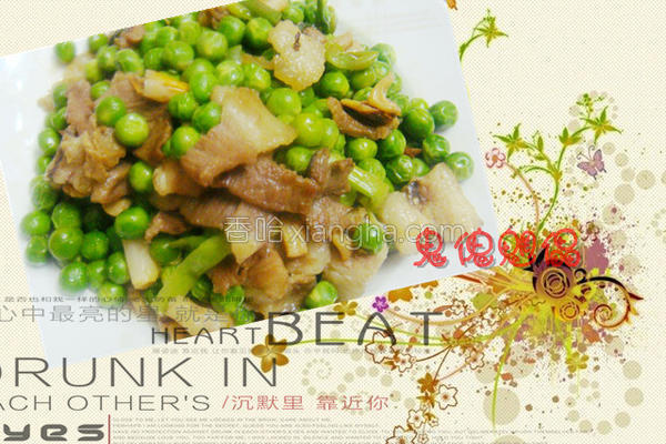 猪肉炒豌豆的做法