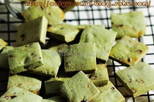 大米抹茶饼干的做法