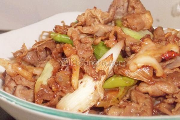 京葱炒羊肉