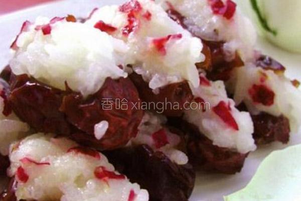 红玫瑰糯米蒸大枣的做法