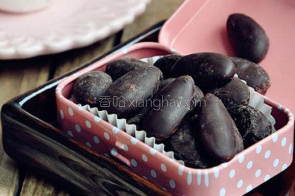 自制杏仁巧克力的做法