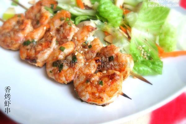 香烤虾串的做法