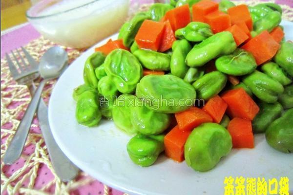 蚕豆炒胡萝卜丁的做法