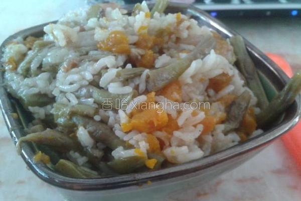 豇豆南瓜饭的做法