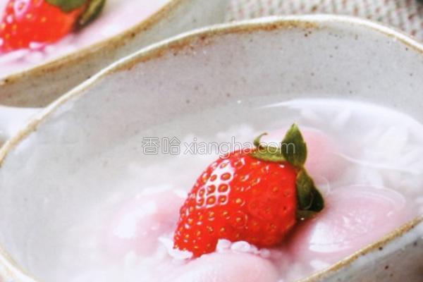 草莓酒酿丸子的做法