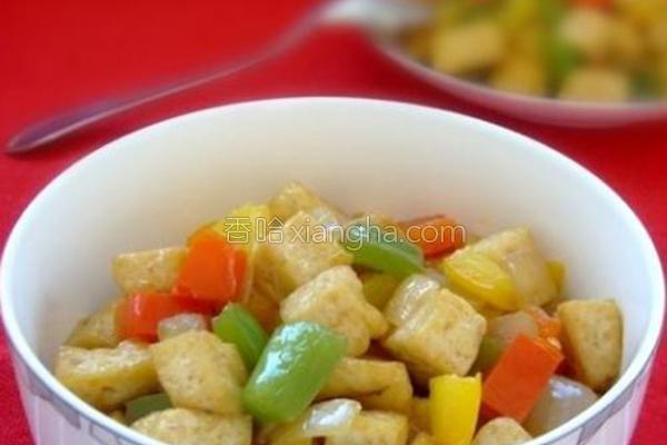 彩色豆腐的做法