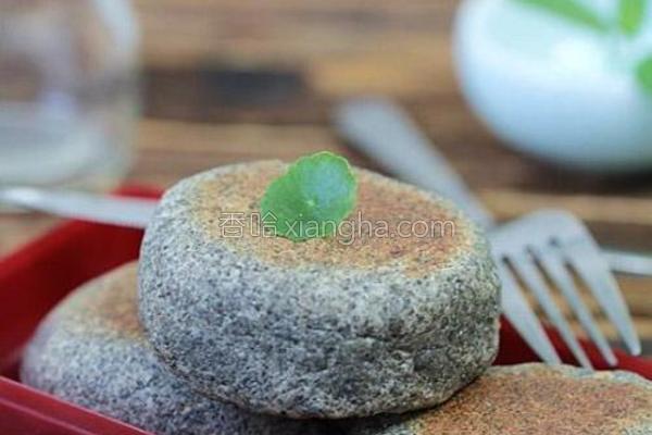 黑芝麻核桃面饼的做法