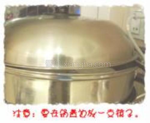 注意:要在锅边放一支筷子。