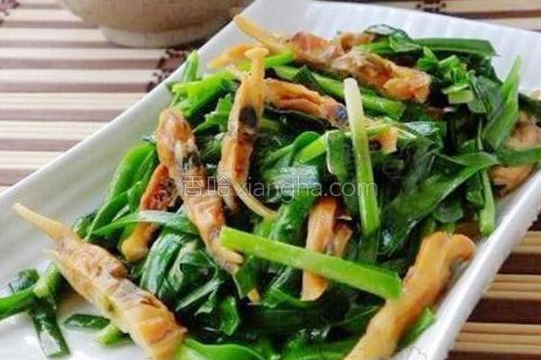 蛏干炒韭菜的做法