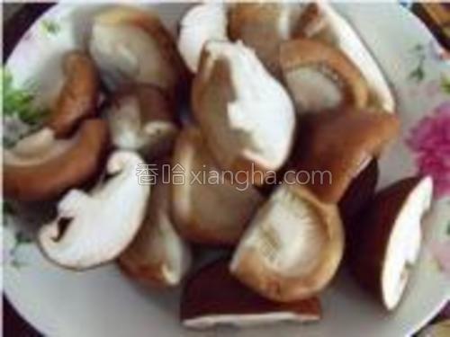 香菇洗干净,一切为二
