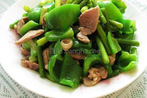 青椒蒜苔肉
