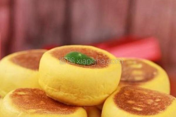 南瓜红豆沙面饼的做法