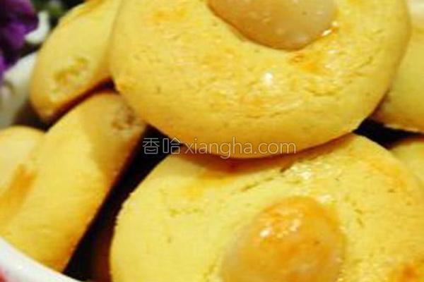 榛子小西饼的做法