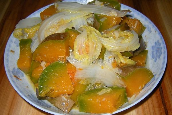 白菜南瓜的做法
