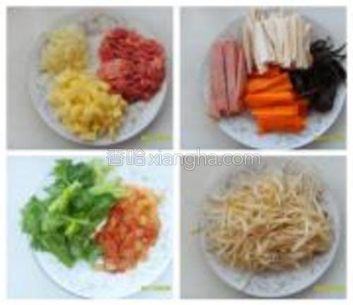 将猪肉、洋葱、蒜切末,土豆、辣白菜切丁,杏鲍菇、胡萝卜、芹菜、海带、火腿切条备用