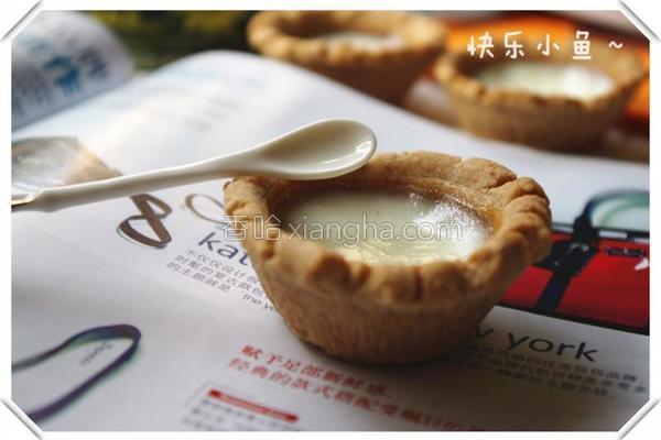 玉桂饼干蛋白挞的做法
