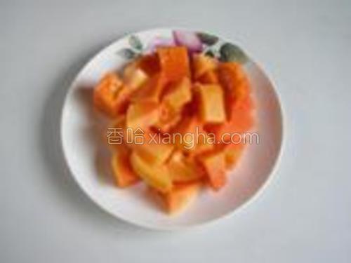 木瓜洗净,去皮去籽切成小块。