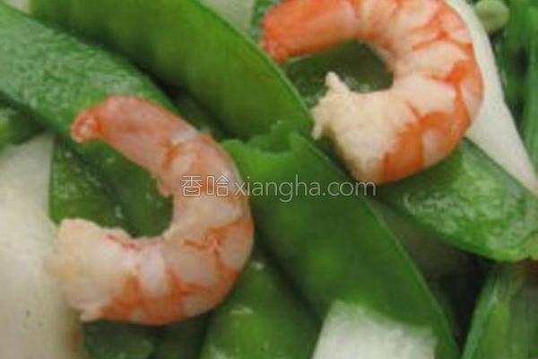 香瓜蜜豆虾仁的做法