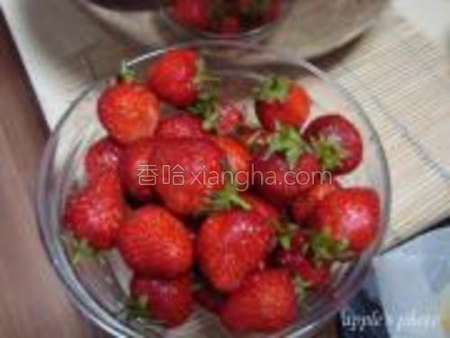 草莓洗干净。
