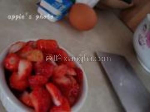 草莓切两半备用。